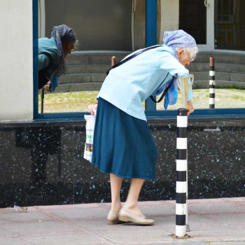 Mirror, mirror on the wall, who's the oldest of them all? An old woman in the streets of Sofia, Bulgaria